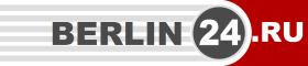 Информация о Германии на русском языке - справочник русских фирм